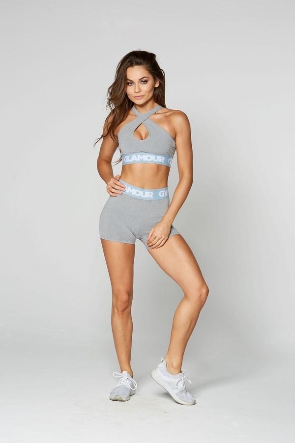 Kraťasky Gym Glamour Grey, XS - 1