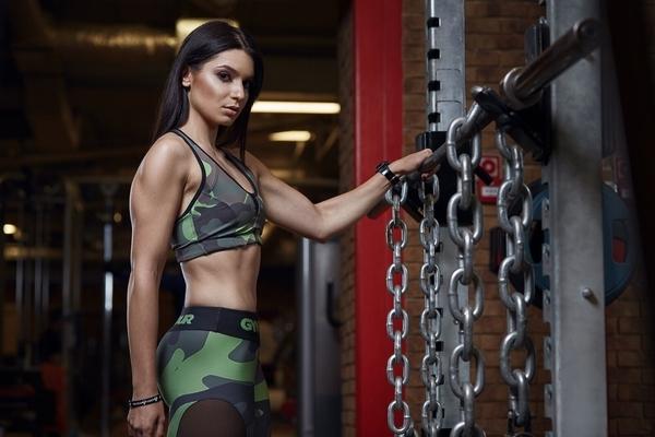 Gym Glamour Podprsenka Moro Intensive , S - 3
