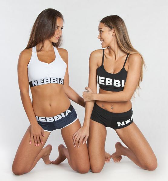 Nebbia Kraťasky 263 Black, S - 5